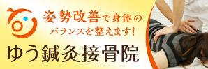 banner298_99