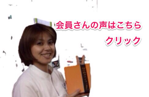 iPad-2014.01.07-10.52.37.000