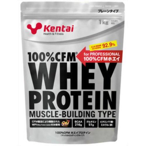 kentai_muscle