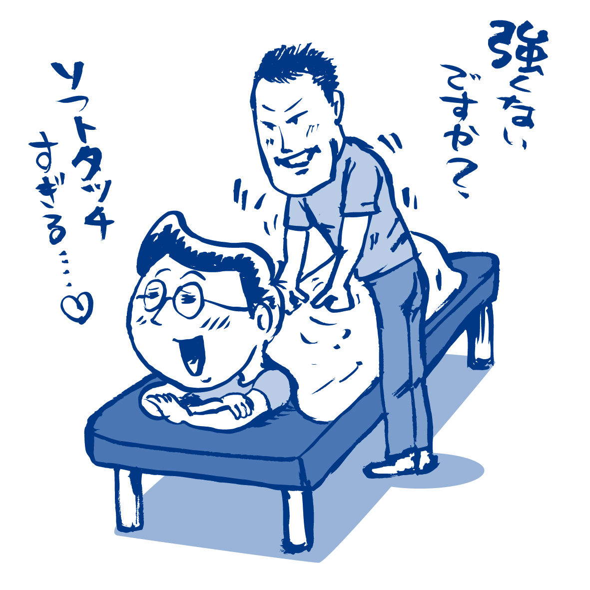 kazuo_03